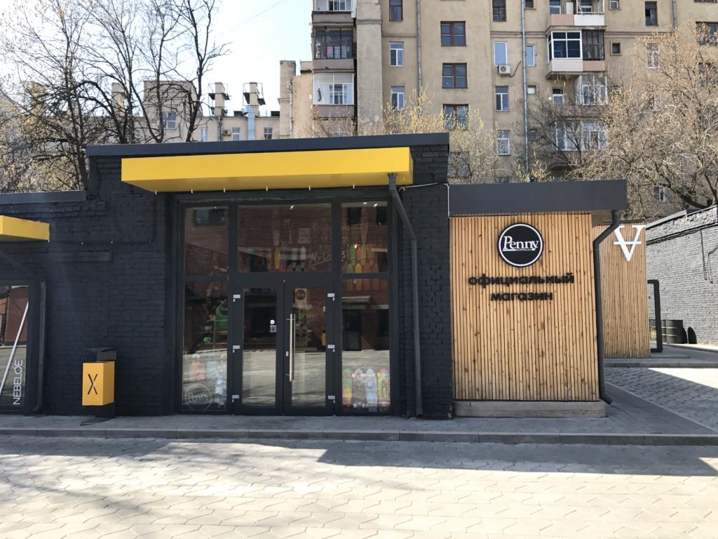Фасад магазина